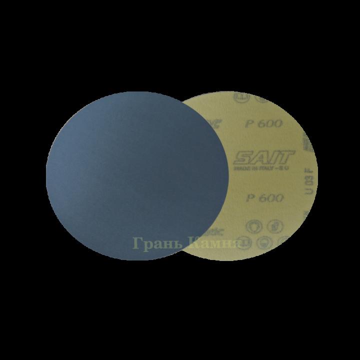 Шкурка абразивная SAIT D125 №600