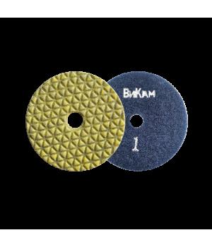 Алм. гибкий диск НС 5 шаговые D100 №1