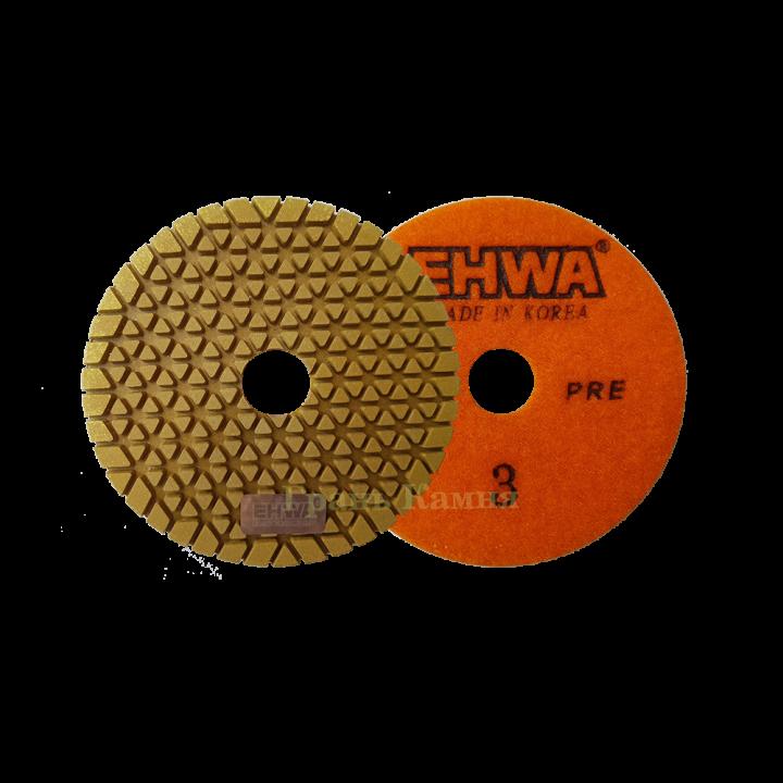 Алм. гибкий диск EHWA 4 шага pre D100 №3
