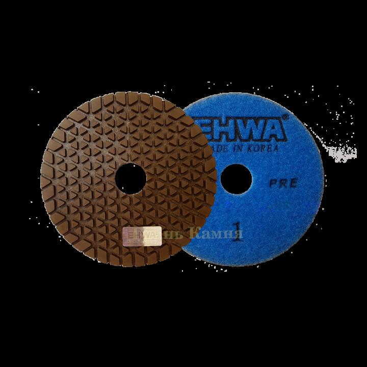 Алм. гибкий диск EHWA 4 шага pre D100 №1