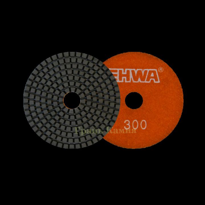 Алм. гибкий диск EHWA standart D100 №300