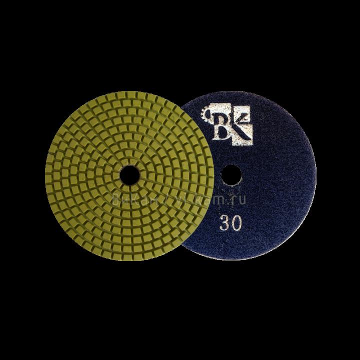 Алм. гибкий диск Olivine D100 №50