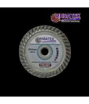 Отр. диск Инватех по граниту с фл. М14 D84
