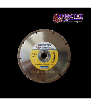 Отр. диск Инватех Рапид по мрамору с фл. М14 D105