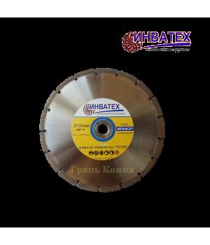 Отр. диск Инватех Рапид по мрамору с фл. М14 D150