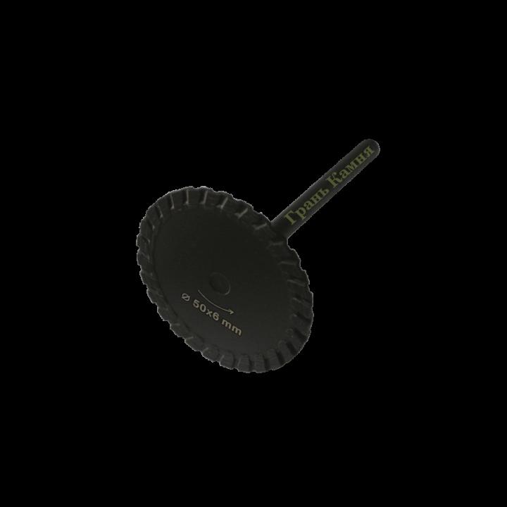 """Фрезерная головка """"ВК"""" Диск турбо D50 мм"""