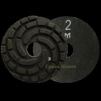 Шлифовально-полировальный круг ГРАНИ D250 №2
