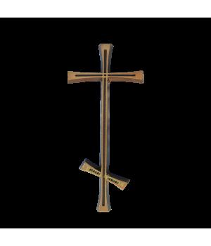 Крест православный латунный Н20