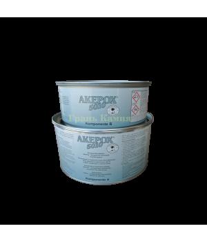 Клей AKEMI AKEPOX 5010 молочно-прозрачный 2,25 кг.